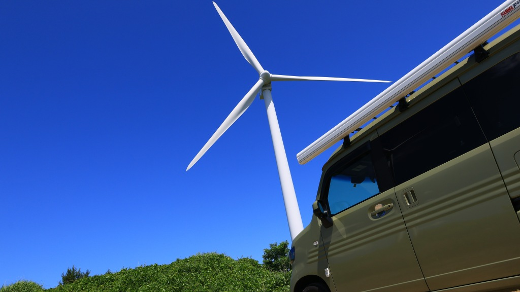 風車とNVAN