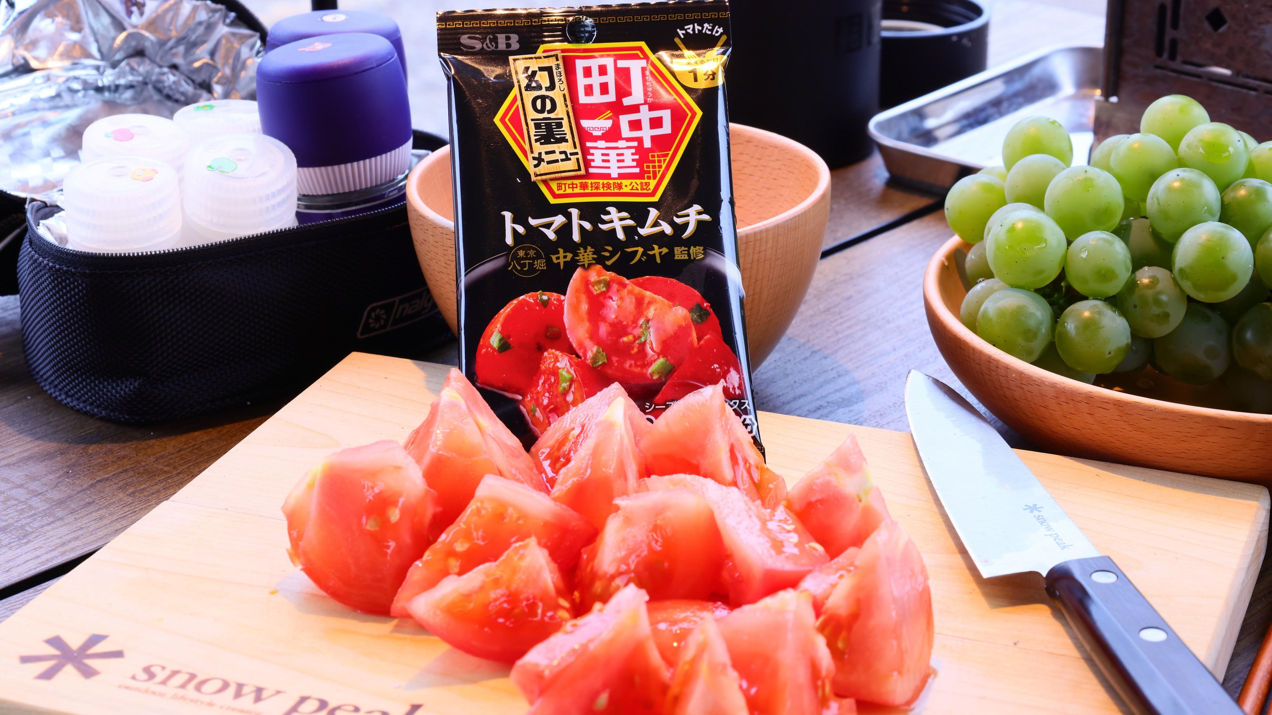 ぶつ切りトマトとトマトキムチ(シーズニング)